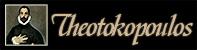 logotipo Theotokopoulos